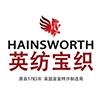 2011-Chinese-brand